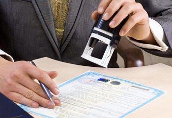 Бухгалтерское обслуживание альянс инструкция по заполнению декларации за обучение ребенка 3 ндфл